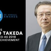 任天堂の竹田玄洋特別顧問に「D.I.C.E. アワード生涯功労賞」が贈られることが発表!任天堂のハードウェア開発を主導