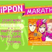 『Nippon Marathon (日本マラソン)』のPC版プレイ動画が公開!