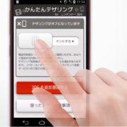 スマートフォン用アプリケーション『かんたんテザリング for ニンテンドー3DS』が2018年3月29日(木)を持って配信終了になることが発表!