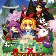 シルバースタージャパンの『ラビ×ラビ パズルアウトストーリーズ』がNintendo Switchで5月24日に発売決定!パッケージ版の発売も。