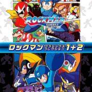 Nintendo Switch版『ロックマン クラシックス コレクション 1+2』の発売日が2018年5月24日に決定!店舗特典付の予約も開始!
