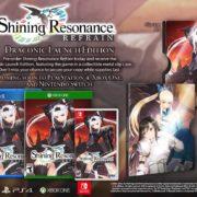 『シャイニング・レゾナンス リフレイン』がPS4&XboxOne&Nintendo Switch向けとして海外発売決定!