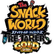 Nintendo Switch版『スナックワールド トレジャラーズ ゴールド』の発売日が2018年4月12日に決定!数量限定封入特典は「クリスタルソードZ-α(ゼットアルファ)」