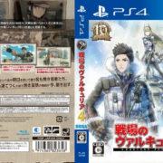 【プレビュー動画追加】PS4版『戦場のヴァルキュリア4』の序章体験版が2月26日に配信決定!