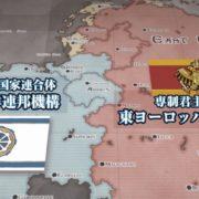 『戦場のヴァルキュリア4』の世界観紹介映像が公開!