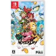 パッケージ版『Wonder Boy: The Dragon's Trap』の予約が開始!