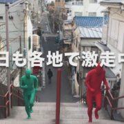 『10秒走 RETURNS』の実写CM ①が公開!