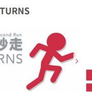 『10秒走 RETURNS』の体験版が3月29日から配信開始!
