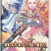 『コード・オブ・プリンセス EX』の海外パッケージが公開!