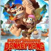 MD松尾のヒット解析:Switch版『ドンキーコング トロピカルフリーズ』はWii U版の2倍以上の売上に