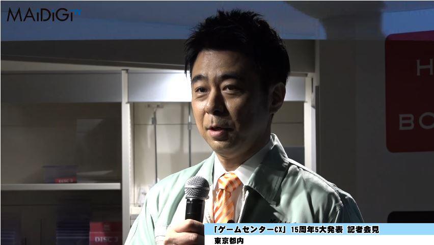 ゲームセンター cx 動画