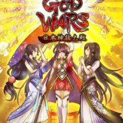 『GOD WARS 日本神話大戦』の発売日が2018年6月14日に決定!1st Trailerも公開