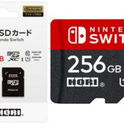 HORIから「microSDカード for Nintendo Switch 256GB」が2018年5月に発売決定!