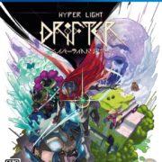 Nintendo Switch版『Hyper Light Drifter』が発売決定!日本でも展開予定