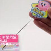 『星のカービィ スターアライズ』の各種店舗特典 開封動画が公開!引き込み式キーホルダーが可愛い♪