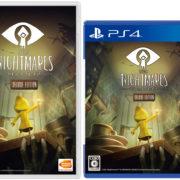 PS4&Switch版『リトルナイトメア デラックスエディション』の予約が開始!