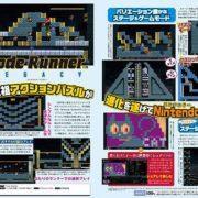 『ロードランナー・レガシー』がNintendo Switchで配信決定!名作アクションパズルゲームの最新作