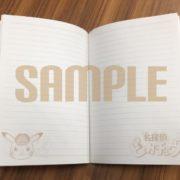 『名探偵ピカチュウ』のWonderGOO 早期予約特典「ピカチュウ オリジナル ミニノート」のサンプル画像が公開!