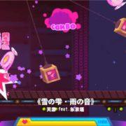 中国発のリズムゲーム『Muse Dash』のSwitch版は年末にリリースへ。iOS/Android版は6月15日に、Steam版は近日配信