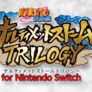Nintendo Switch版『NARUTO -ナルト- 疾風伝 ナルティメットストームトリロジー』のPVが公開!
