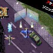 Nintendo Switch用『アケアカNEOGEO ソニックウィングス3』が3月15日から配信開始!