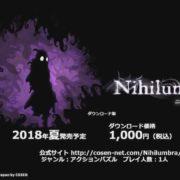 Nintendo Switch版『Nihilumbra(ニヒラブラ)』が発売決定!Wii Uなどでも配信されたパズルアクション