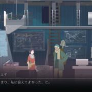 Nintendo Switch版『OPUS 魂の架け橋』の配信日が3月22日に決定!トレーラーも公開!