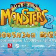 『PixelJunk Monsters 2』の国内版が5月24日に発売決定!