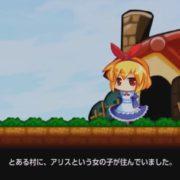 PS4&Switch用ソフト『ラビ×ラビ パズルアウトストーリーズ』のえぴそーど1 プレイ動画が公開!