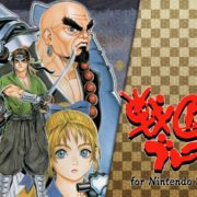 彩京のシューティングゲーム『戦国ブレード for Nintendo Switch』が2018年3月29日に配信決定!