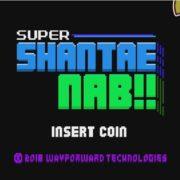 Nintendo Switch版『シャンティ 海賊の呪い』のローンチトレーラーが公開!