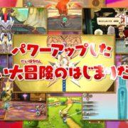 Nintendo Switch版『スナックワールド トレジャラーズ ゴールド』の90秒 TVCMが公開!