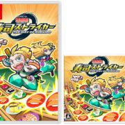 3DS&Switch用ソフト『超回転 寿司ストライカー The Way of Sushido』の発売日が2018年6月8日に決定!