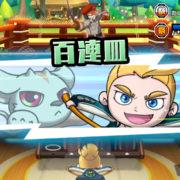 3DS&Switch用ソフト『超回転 寿司ストライカー The Way of Sushido』の予約が開始!