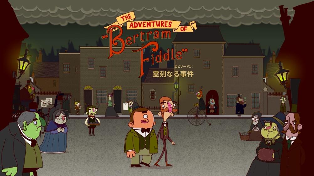 Switch用ソフト『バートラム・フィドルの冒険 エピソード1:霊刻なる事件』が2018年3月29日に配信決定!