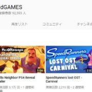 tinyBuildGAMESが3月20日に『第二回 HelloSwitch』を放送!
