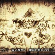 『嘘つき姫と盲目王子』のプロモーションムービーが公開!