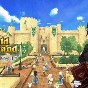 Nintendo Switch版『ワールドネバーランド エルネア王国の日々』の更新データVer.1.0.2が3月29日から配信開始!