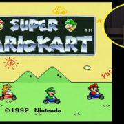 ユーチューバーの草彅 剛さんが『スーパーマリオカート』に挑戦する動画が公開!
