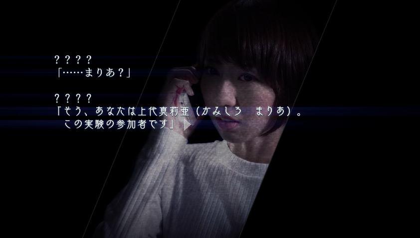 CLOSED NIGHTMARE』の予告編ムー...