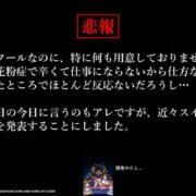 賈船がNintendo Switch向けの格闘神ゲーを近日発表へ!?