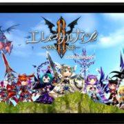 Nintendo Switch版『エレメンタルナイツオンライン』が2018年夏に配信決定!