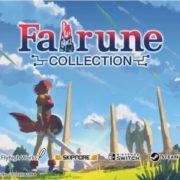 『フェアルーン コレクション』が2018年5月に発売決定!フェアルーンシリーズ3作品+オリジナルタイトルを収録