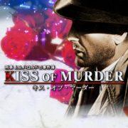 ミステリーアドベンチャー『刑事 J.B.ハロルドの事件簿 キス・オブ・マーダー』がSwitchで2018年5月3日に配信決定!