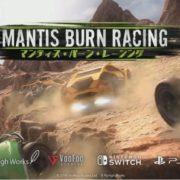 『Mantis Burn Racing』が2018年6月ごろに発売決定!見下ろし型のレースゲーム