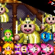 Nintendo Switch用『アケアカNEOGEO ぐるりん』が4月12日に配信決定!