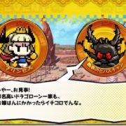 Nintendo Switch版『プリンセスは金の亡者』が4月26日に配信決定!日本一ソフトウェアのアクションRPG