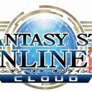 『ファンタシースターオンライン2 クラウド』のサービスが開始!