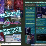 『サイヴァリア デルタ』がPS4&Nintendo Switchで発売決定!