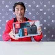 Nintendo of Europe・柴田聡社長の異動が発表!今後は取締役に